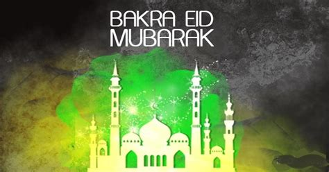 eid mubarak bakrid images hd wallpapers eid al adha