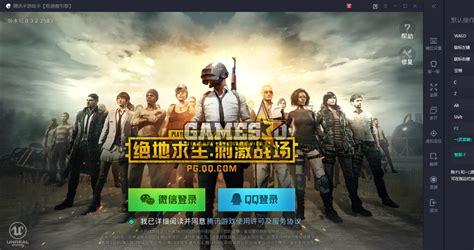 pubg mobile huong  choi tren gia lap cua tencent gamesao