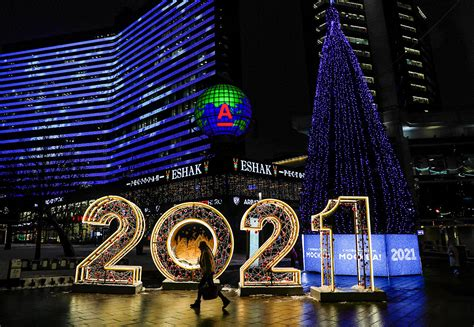 How Russian cities decorated for the 2021 New Year ...