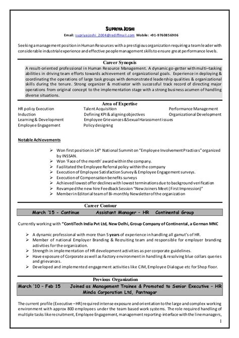 12340 sle resume for freshers engineers ece sap hcm fresher resume format resume or cv in us finance