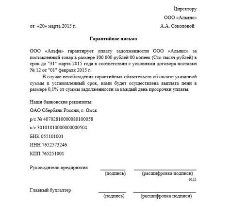 Нормативные правовые документы . ответственность за правонарушения в сфере пользования электрической энергией