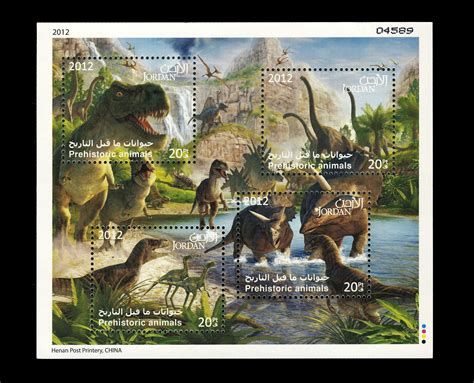 paleophilatelieeu prehistoric animals dinosaurs