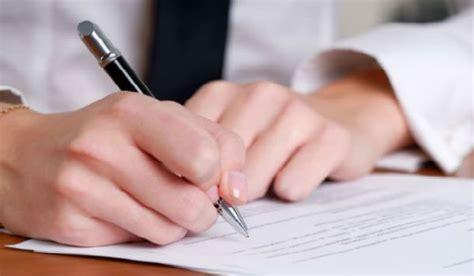 При подачи уведомления рвп какие документы нужны