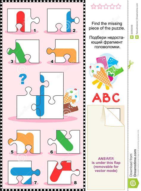 Abc Learning Educational Puzzle  Letter I (ice Cream