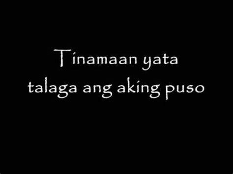 Tagalog language tutorial for my fellow filipino guitarists. Flute Chords or Notes (Tagalog Songs) - Sa Iyong Ngiti - Wattpad