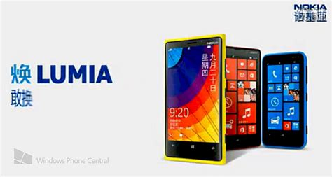 nokia china officially releases lumia 620 820 and 920 windows phones windows central