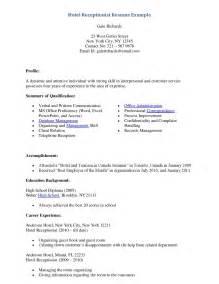 resume student resume template