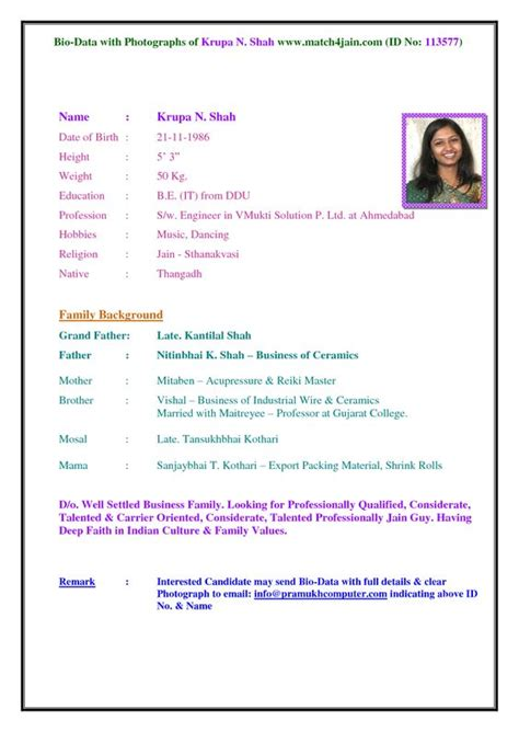 Difference Of Curriculum Vitae Resume And Biodata by 124958266 Png 1241 215 1753 Biodata For Marriage Sles Hindus And Marriage