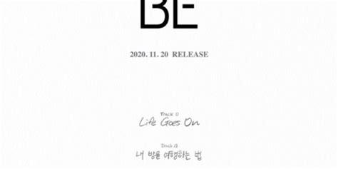 Bts アルバム be 収録 曲