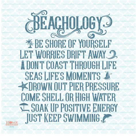 beachology beach nautical sign svg seas svg shell svg coastal