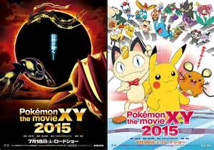 theres a new pikachu short ing with pokemon the movie xy 2015