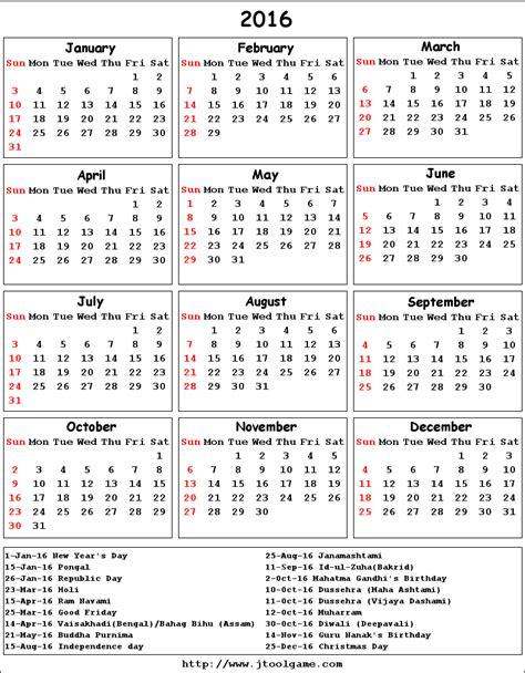 november tamil calendar thegioithamdepcom