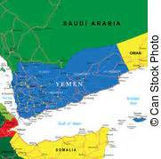 yemen map stock illustrations  yemen map clip art
