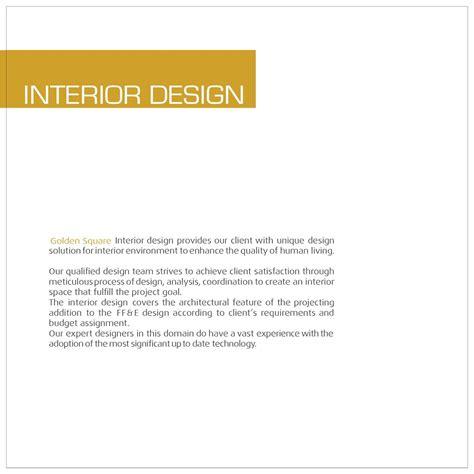requirements for an interior designer interior designer requirements