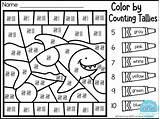 Kindergarten Code Worksheets Math Addition Sight Pages Summer Colors Coloring Words Word Teacherspayteachers Preschool Grade Sold Visit Freebies Pre sketch template