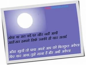 Good Night Hindi Shayari Sms Picture Sms Status Whatsapp ...