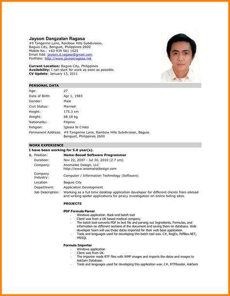 exle of resume in philippines resume ixiplay free