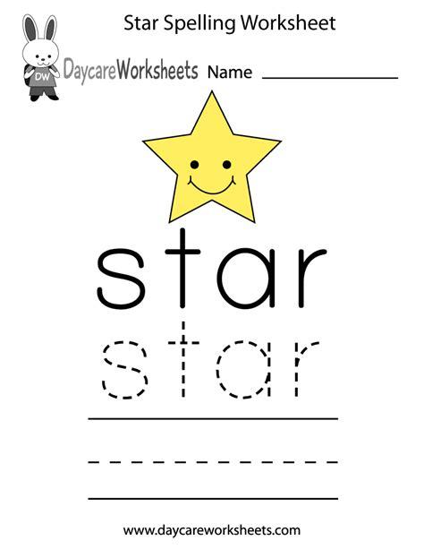 preschool star spelling worksheet