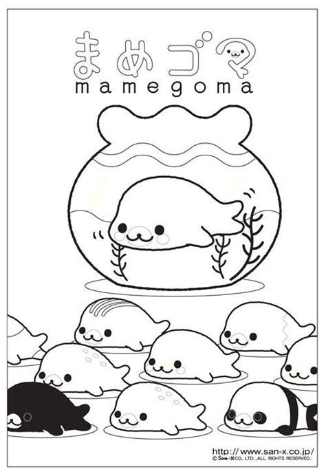 kawaii coloring book kawaii mamegoma coloring page print this