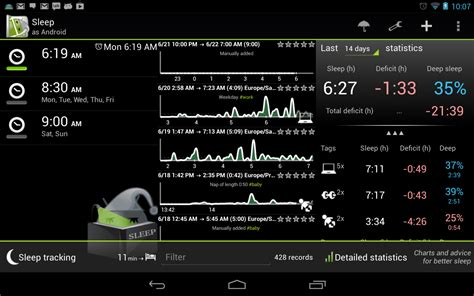 sleep as android tracking sleep with your phone 183 exist