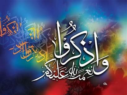 Calligraphy Islamic Arabic Behance Quran Photoshop Dribbble