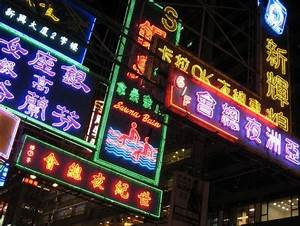 Lights Out Hong Kong Bans Iconic Neon Signs from City