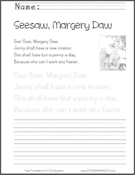 nursery handwriting worksheets pdf see saw margery daw nursery rhyme worksheet student handouts