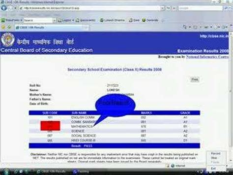 cbse class  result youtube