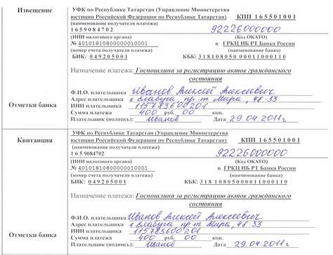 Госпошлина регистрация автомобиля в 2017 для юридических лиц республика коми