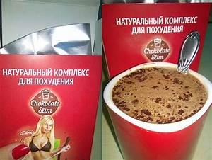 Состав шоколада слим для похудения