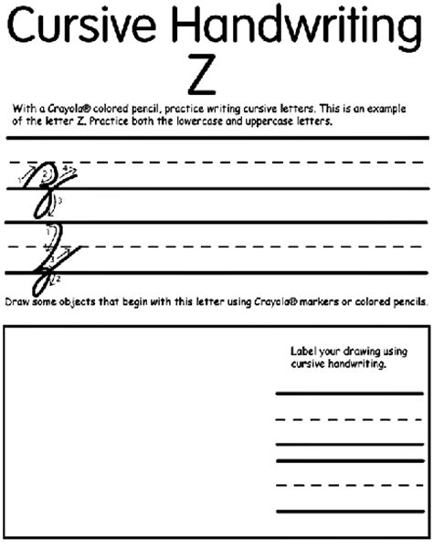 Number Names Worksheets » How Do You Draw A Cursive Z  Free Printable Worksheets For Pre School