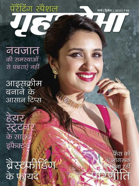 Grihshobha - Hindi Magazine - Get your Digital Subscription