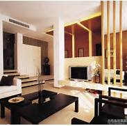 Modern Look Living Room by Modern Japanese Living Room Modern House