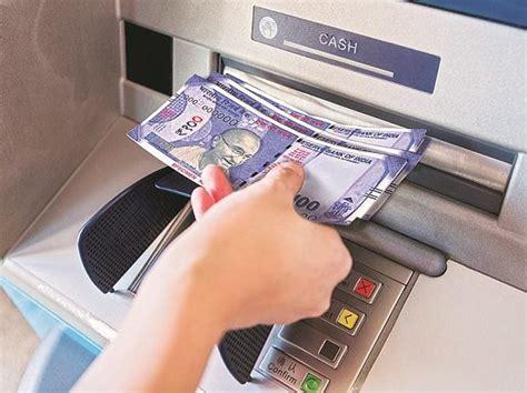 sbi customers  withdraw money   atm