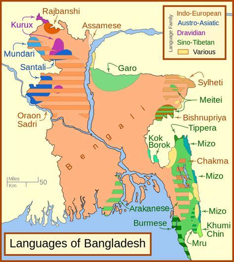 filelanguages  bangladesh mapsvg wikimedia commons