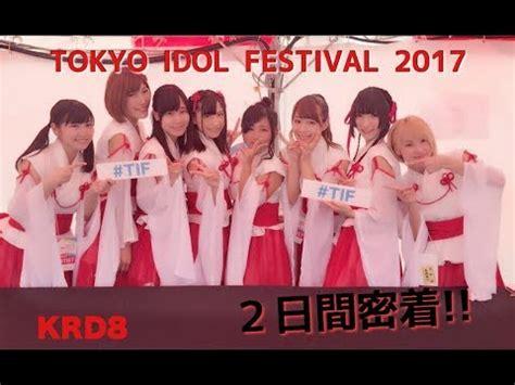 krdtokyo idol festival  youtube