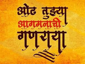 Deepak Design Ams Deepak Indiafont Com Hindi Calligraphy Fonts