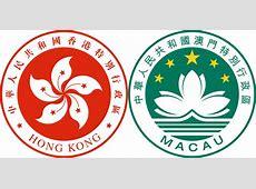 FileHong Kong and Macau Emblemsvg Wikimedia Commons