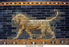 Mesopotamian art  Neo-Babylonian  The Throne Room of Nebuchadnezzar II      Neo Babylonian Art