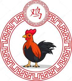 Chinese Zodiac Animal Rooster