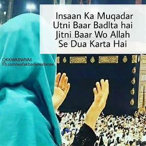 Original Muslim... Islamicwith Hindi Quotes