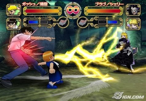 zatchbell mamodo battles screenshots pictures