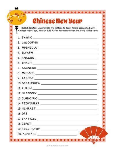 chinse  year word scramble