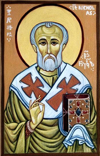 orthodox christian saints nana quparadze