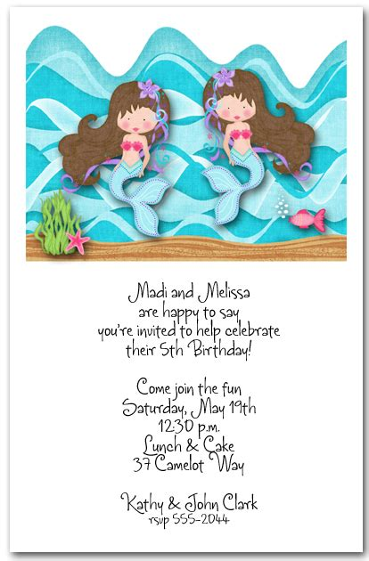 brown hair twin mermaids party invitations   sea