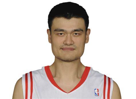 Yao Ming Stats, Bio