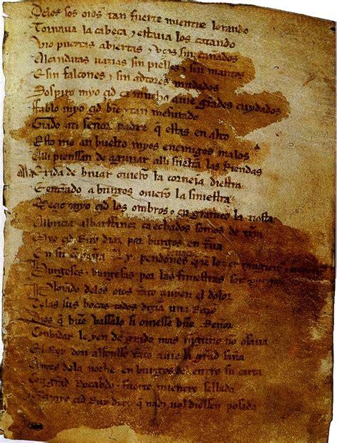 cid riproduzione manoscritto conservato cantar mio nella prima pagina della cantare appunti vita biblioteca espana nacional