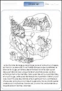 lecture ponctuelle lecole de julie