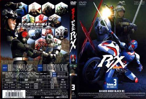 dvd kamen rider black rx volume 3 disco 5 loja de mdseriados