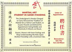 china southern praying mantis kungfu survey With martial art certificate templates free